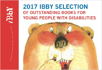 Ibby-catalogue-2017-cover